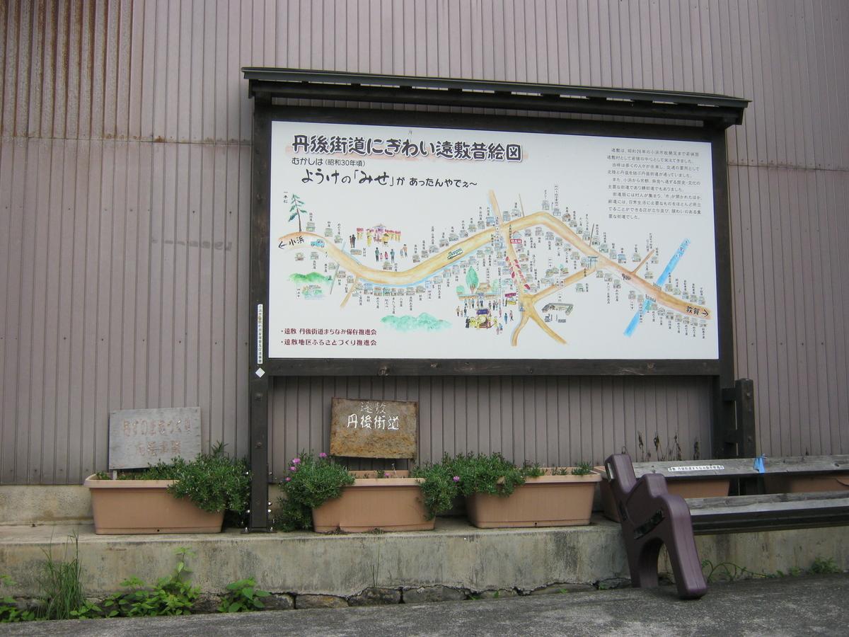 f:id:shiganosato-goto:20191126145612j:plain