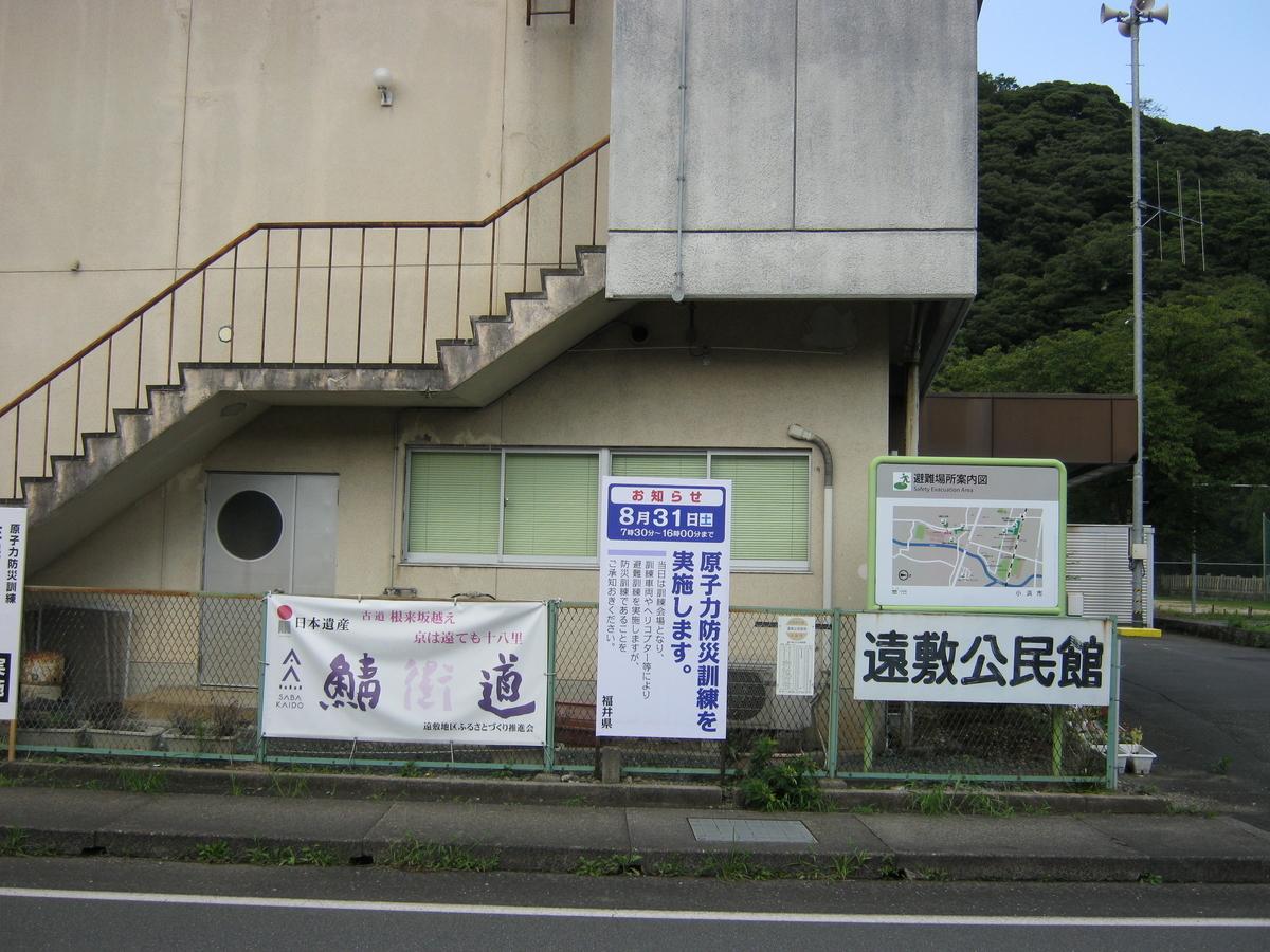 f:id:shiganosato-goto:20191126153311j:plain