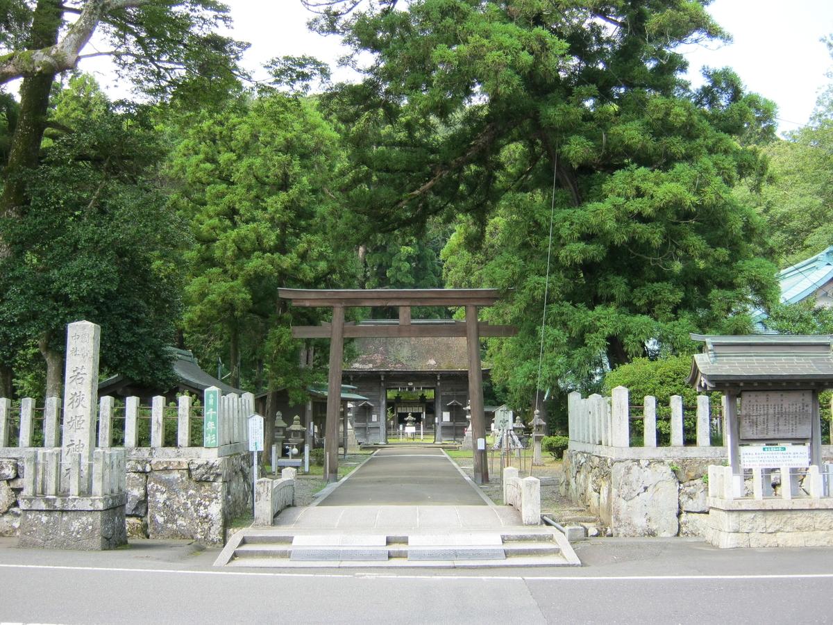 f:id:shiganosato-goto:20191126153445j:plain