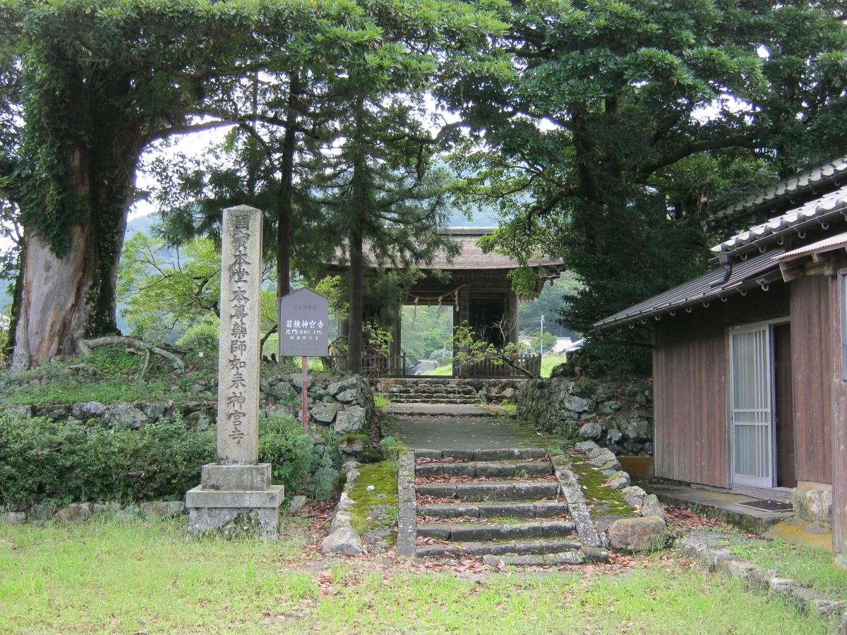 f:id:shiganosato-goto:20191126154233j:plain
