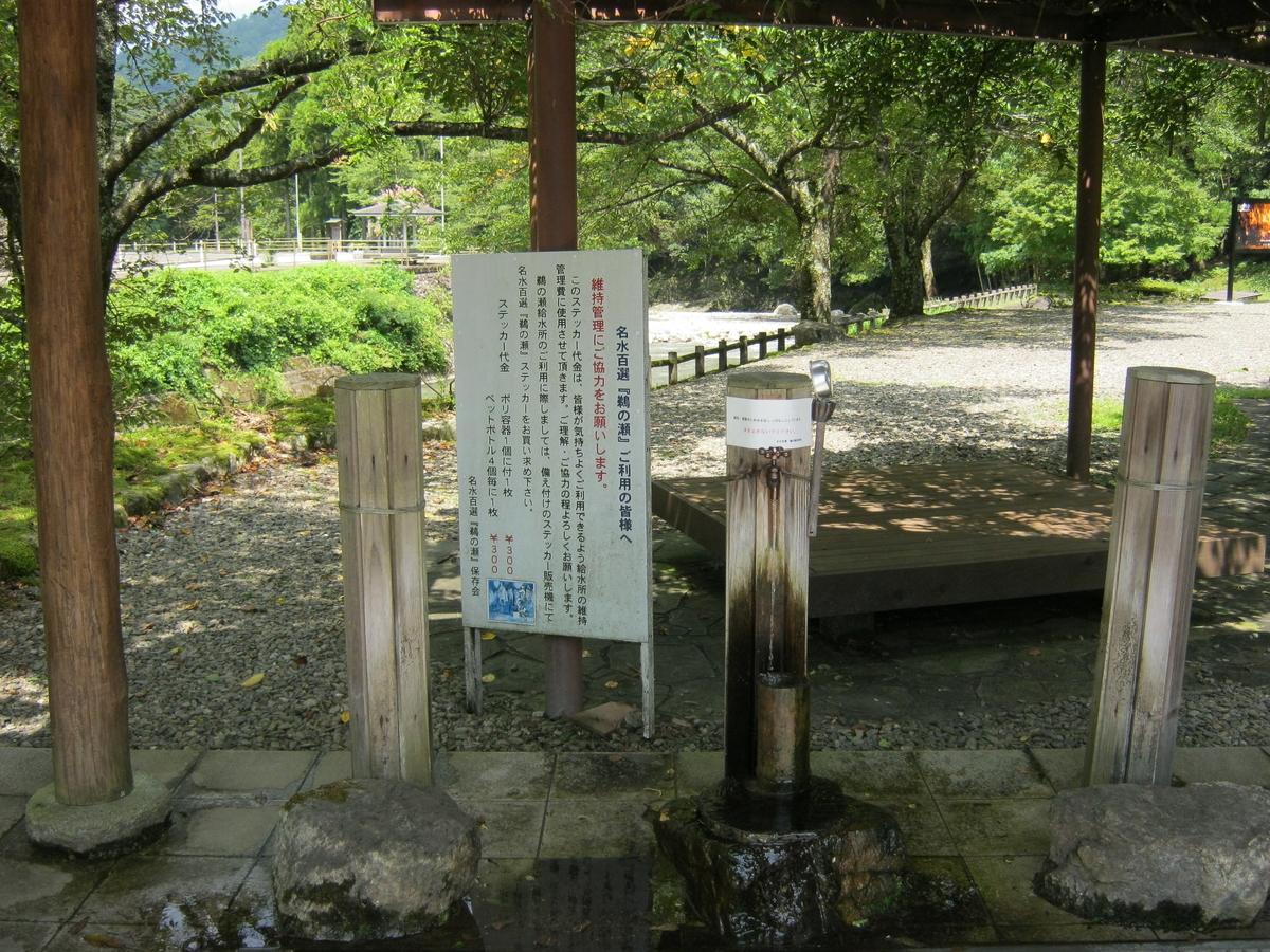 f:id:shiganosato-goto:20191126155034j:plain