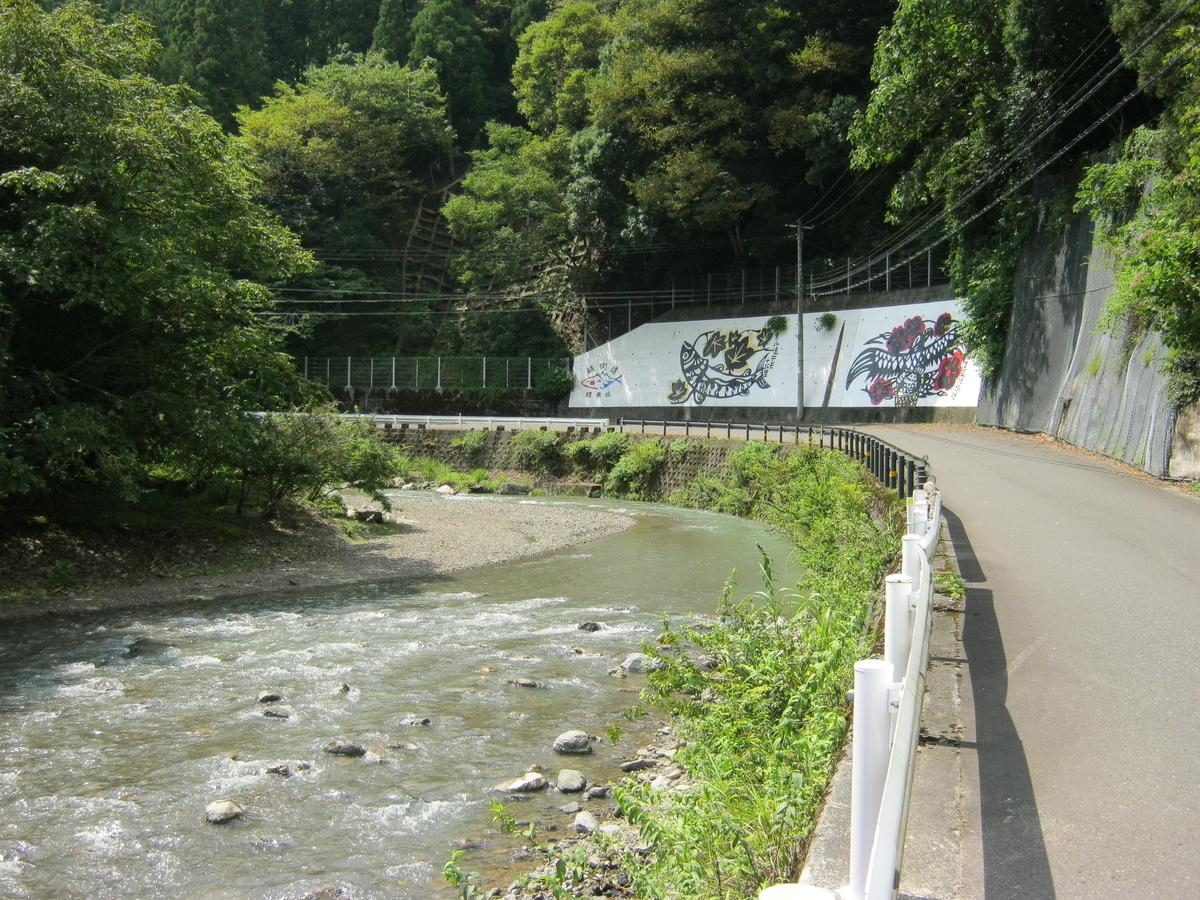 f:id:shiganosato-goto:20191126155441j:plain