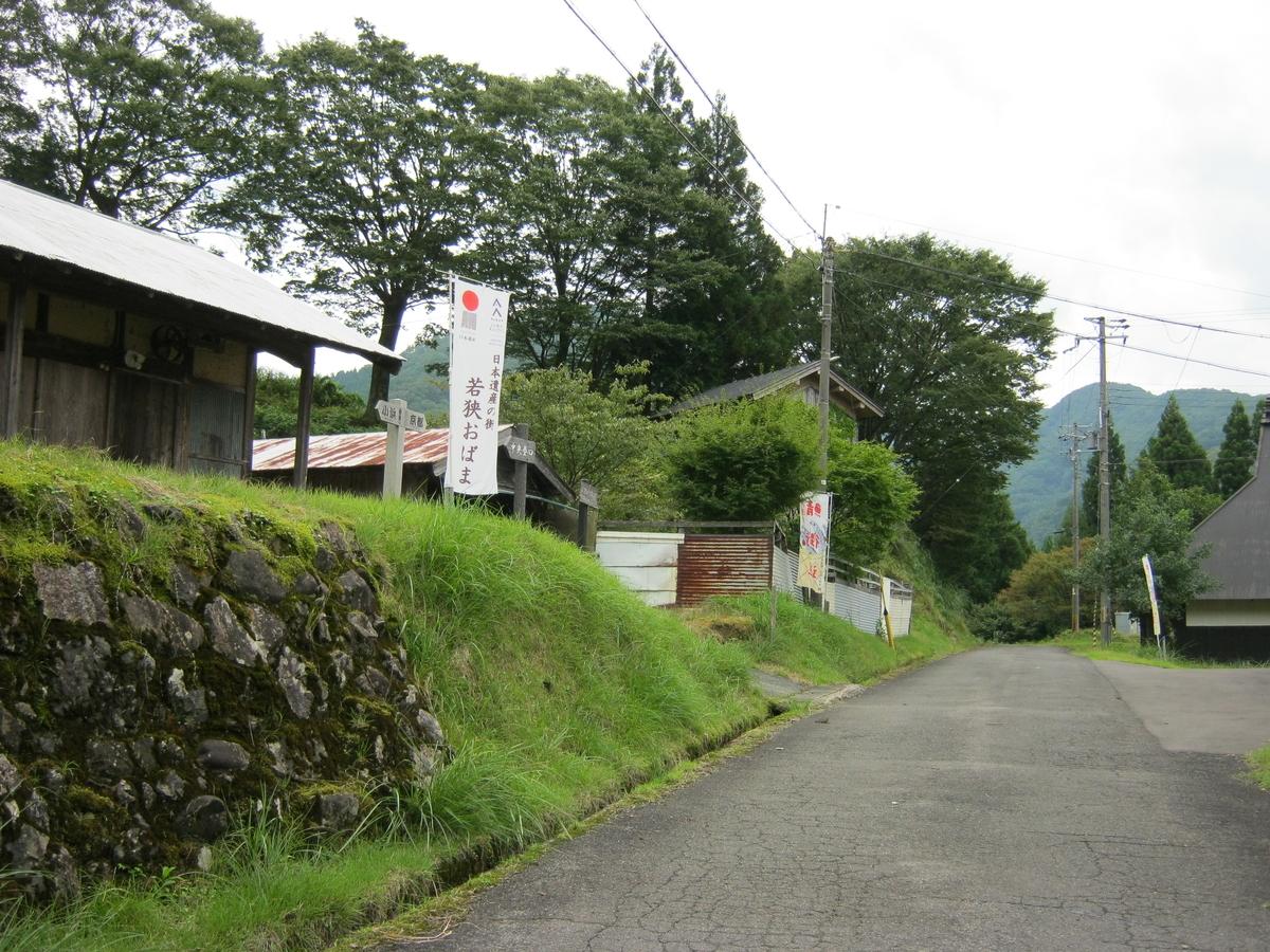 f:id:shiganosato-goto:20191126162011j:plain