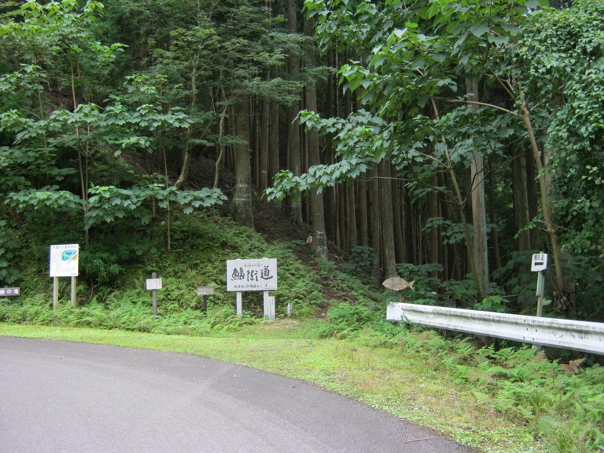 f:id:shiganosato-goto:20191126162315j:plain