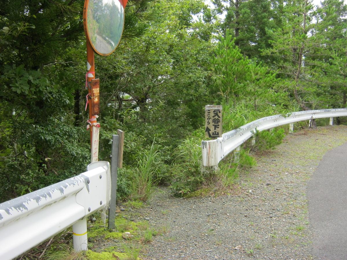 f:id:shiganosato-goto:20191127112727j:plain