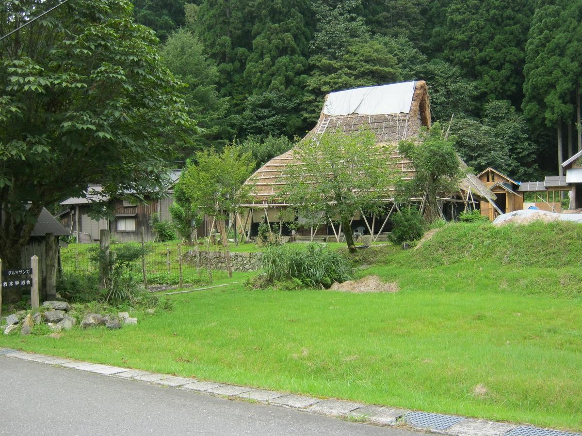 f:id:shiganosato-goto:20191127125908j:plain