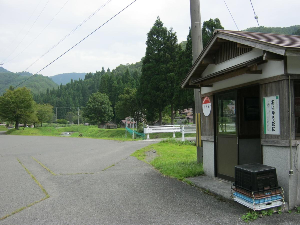 f:id:shiganosato-goto:20191127130221j:plain