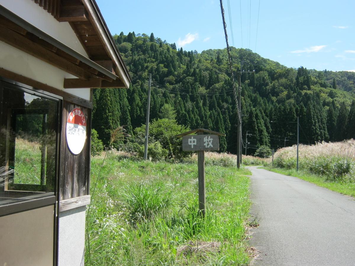 f:id:shiganosato-goto:20191129200531j:plain