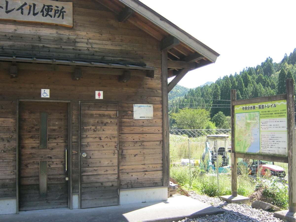 f:id:shiganosato-goto:20191130100135j:plain