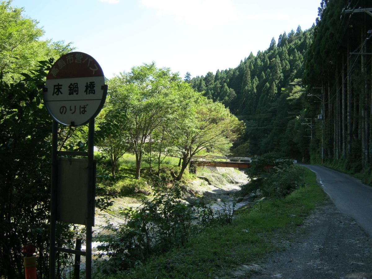 f:id:shiganosato-goto:20191130104125j:plain