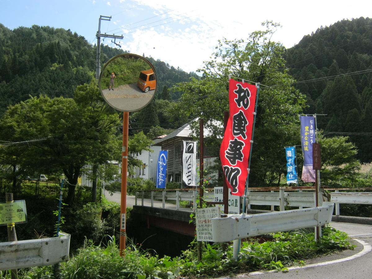 f:id:shiganosato-goto:20191130192409j:plain