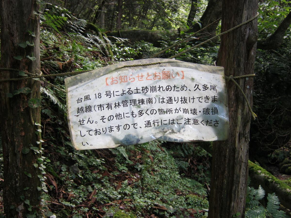 f:id:shiganosato-goto:20191130224221j:plain