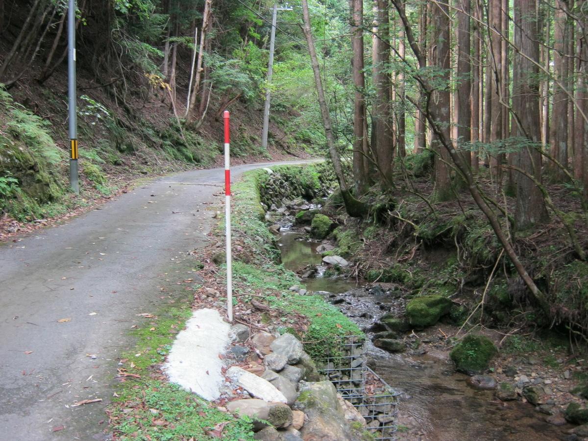 f:id:shiganosato-goto:20191202200713j:plain
