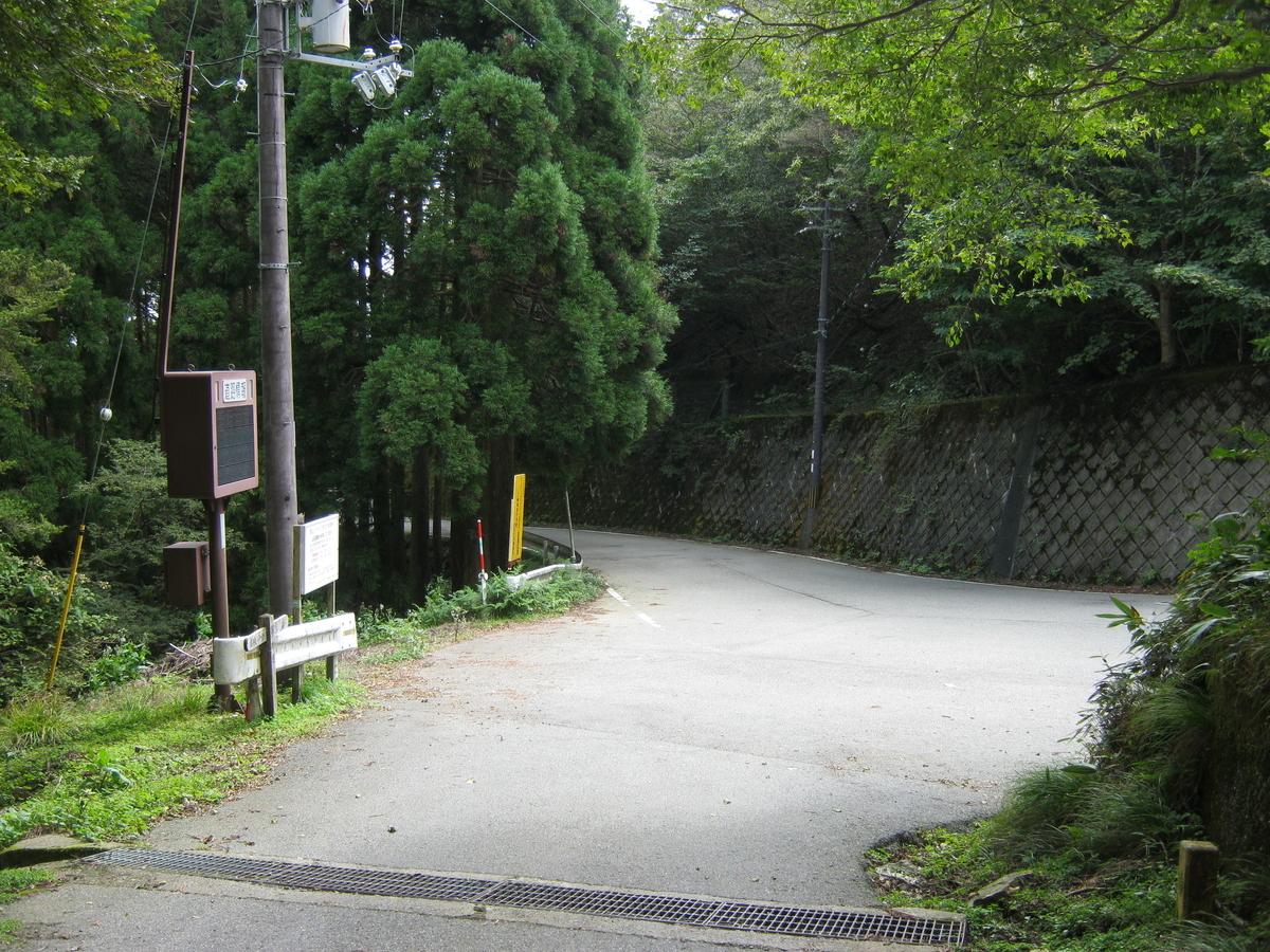 f:id:shiganosato-goto:20191202221650j:plain