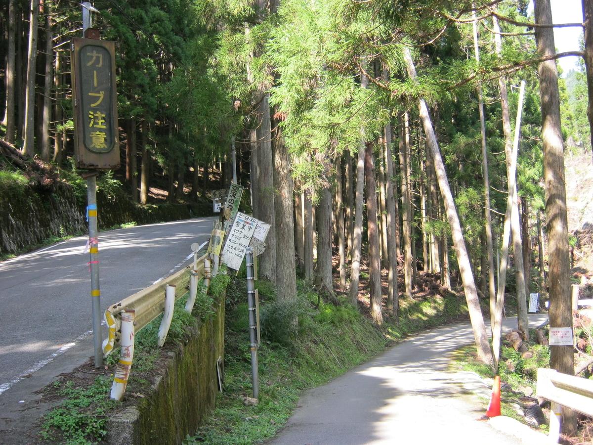 f:id:shiganosato-goto:20191203070929j:plain