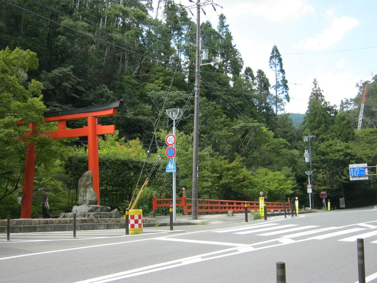 f:id:shiganosato-goto:20191203092001j:plain