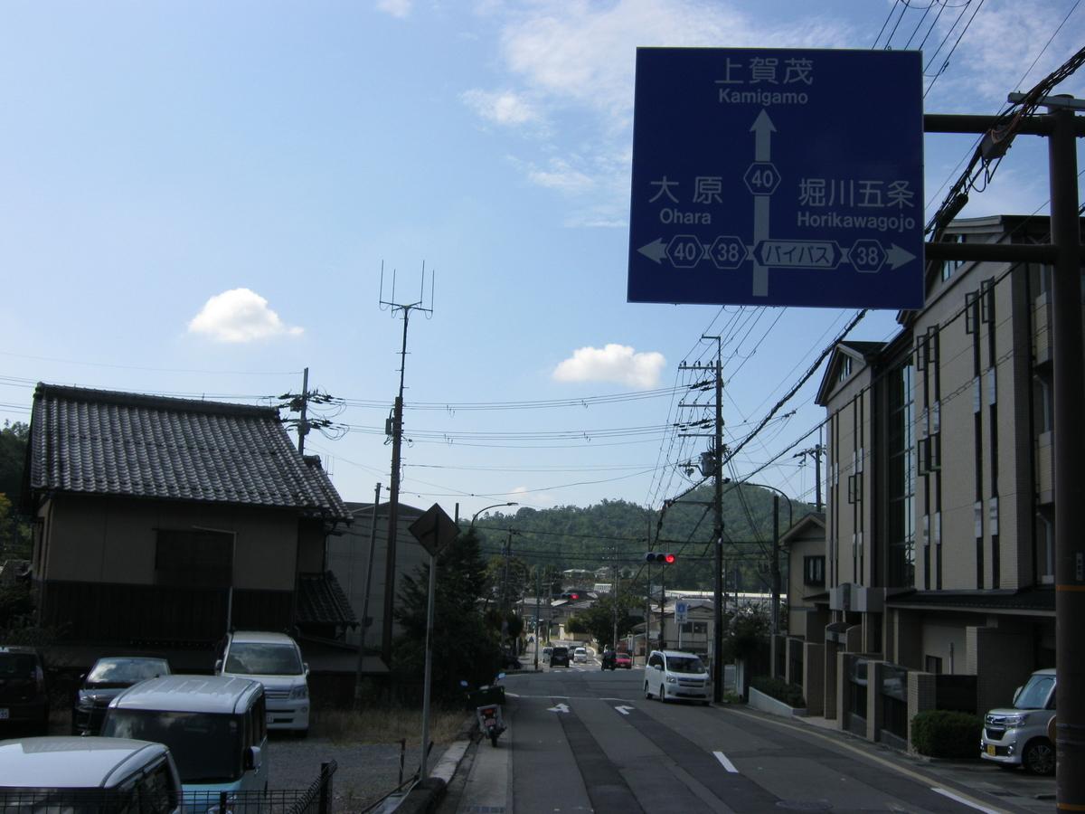 f:id:shiganosato-goto:20191203093016j:plain