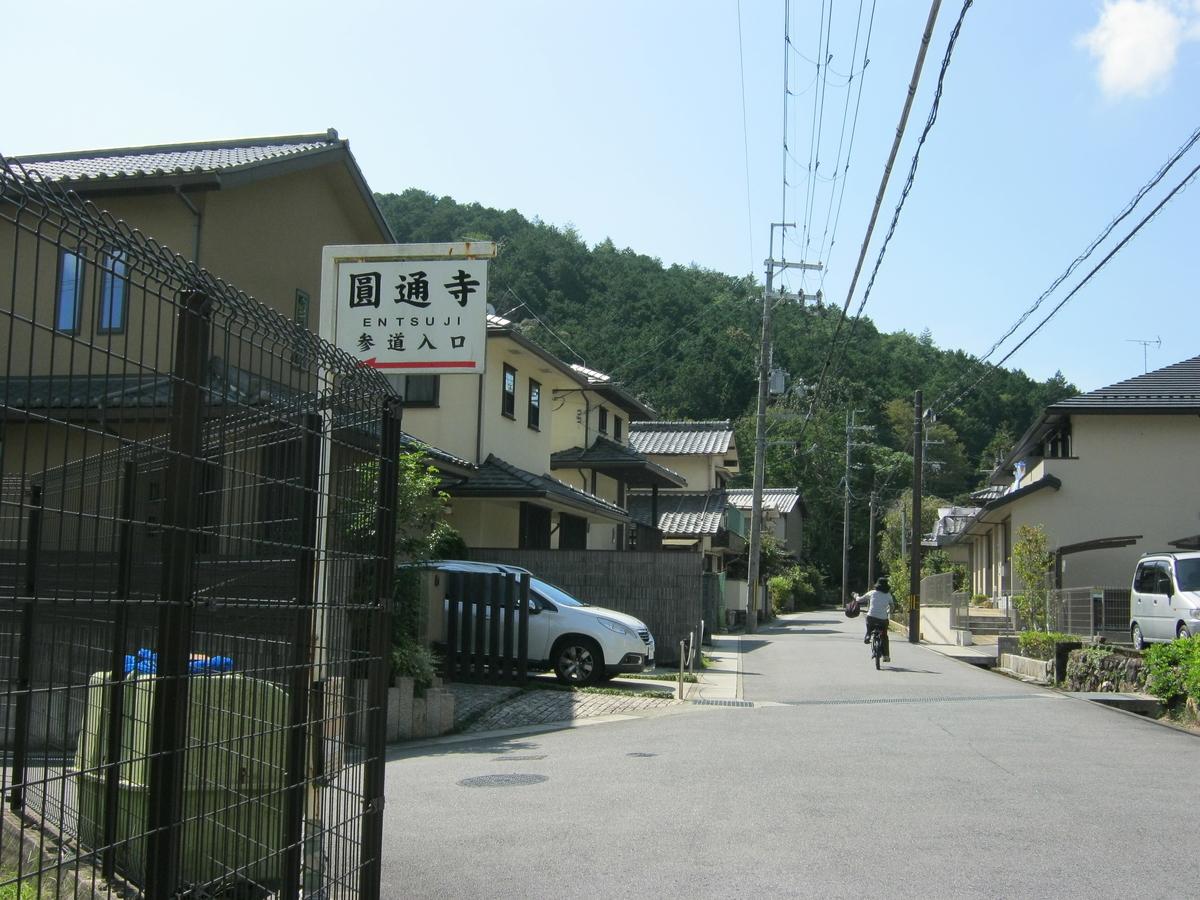 f:id:shiganosato-goto:20191203094720j:plain