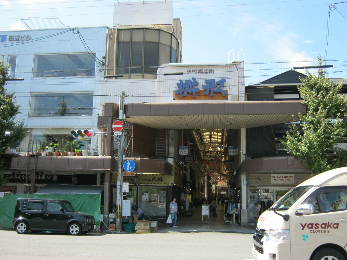 f:id:shiganosato-goto:20191203103743j:plain
