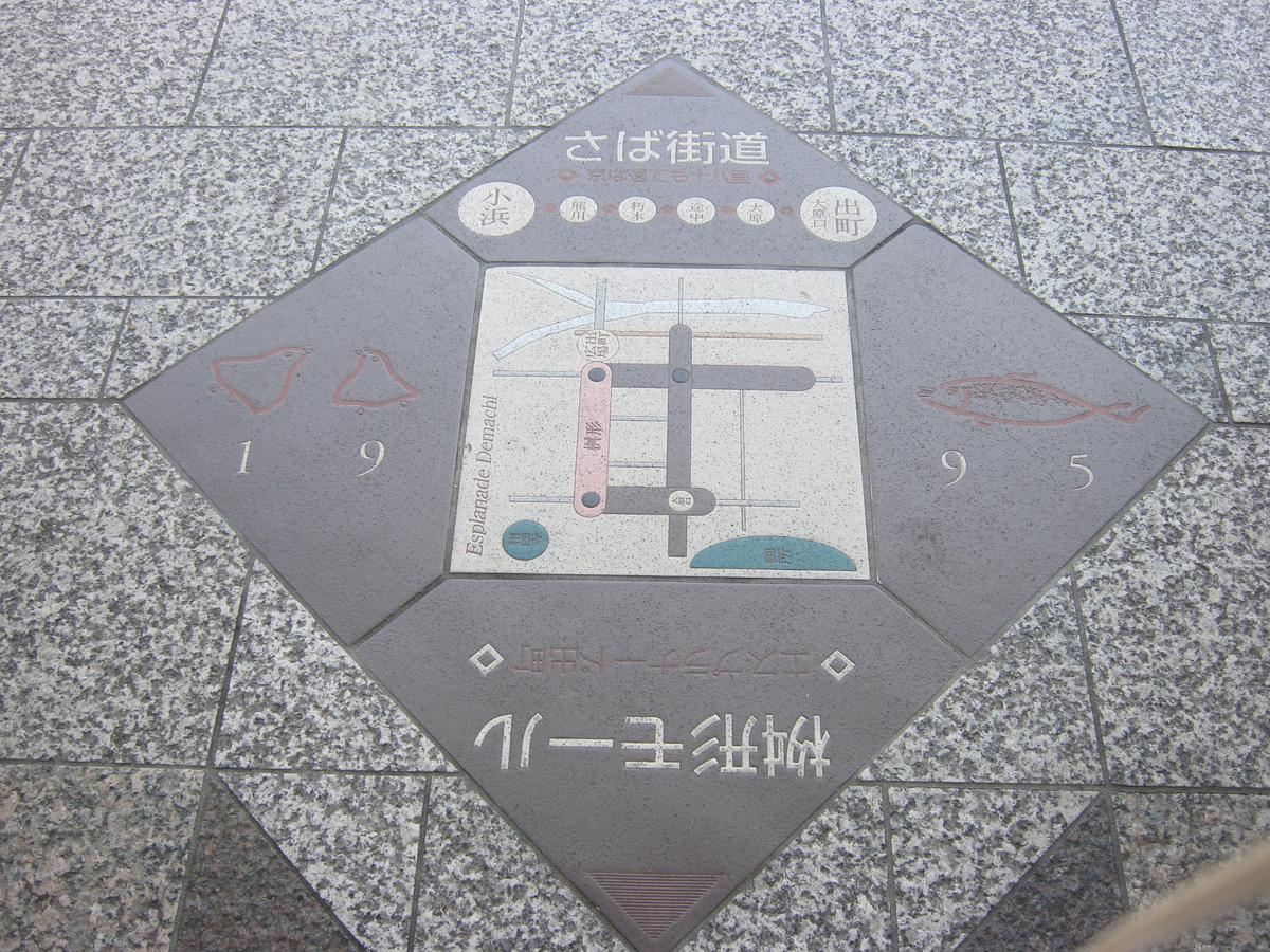 f:id:shiganosato-goto:20191203104651j:plain