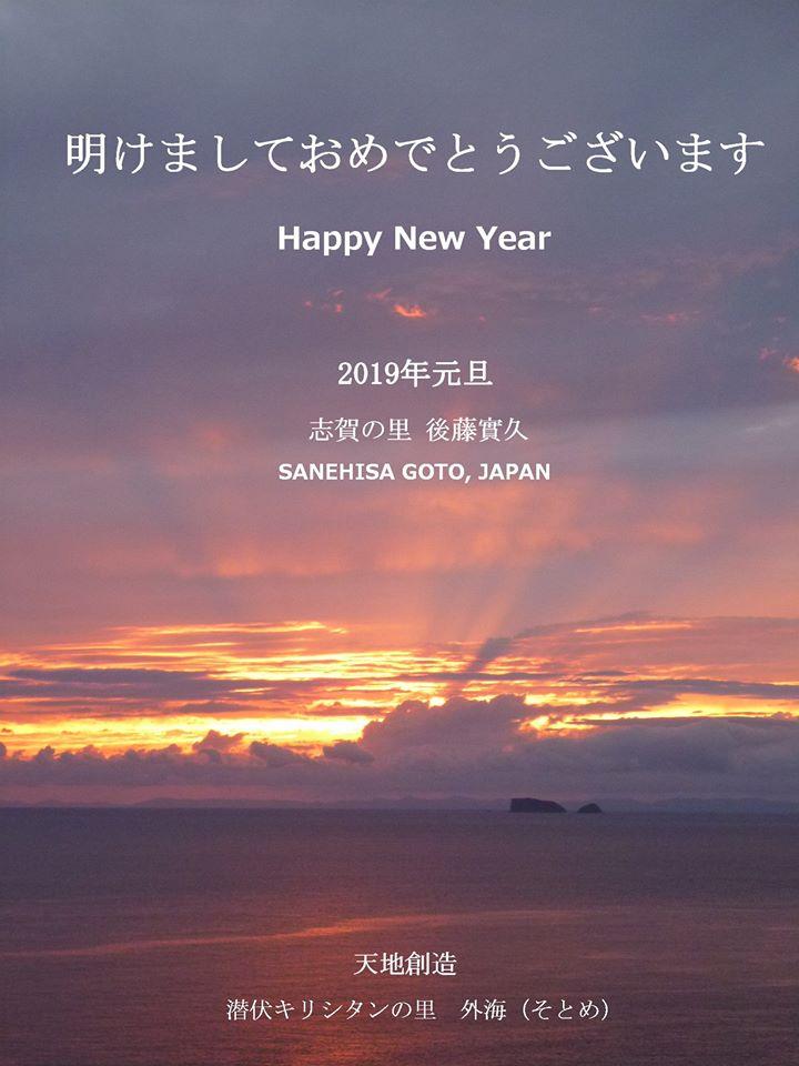 f:id:shiganosato-goto:20191220140611j:plain