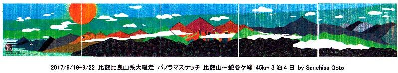 f:id:shiganosato-goto:20200328095504j:plain