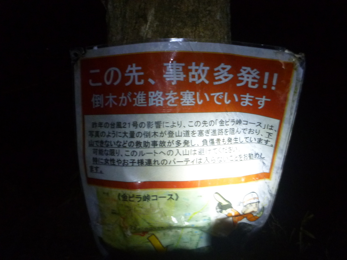 f:id:shiganosato-goto:20200328112213j:plain