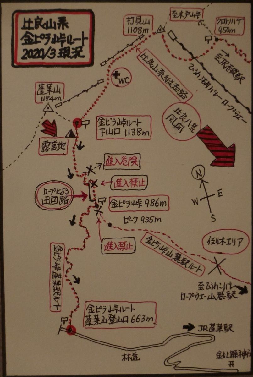 f:id:shiganosato-goto:20200328113238j:plain