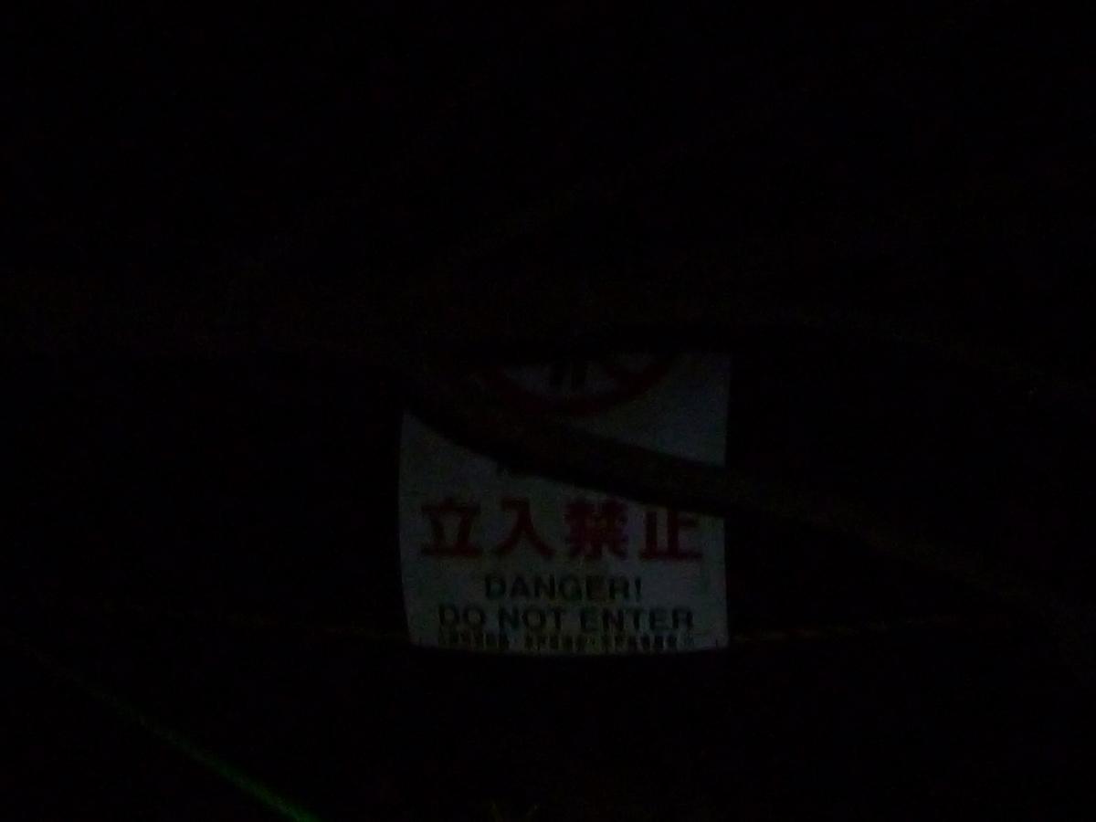 f:id:shiganosato-goto:20200328114042j:plain