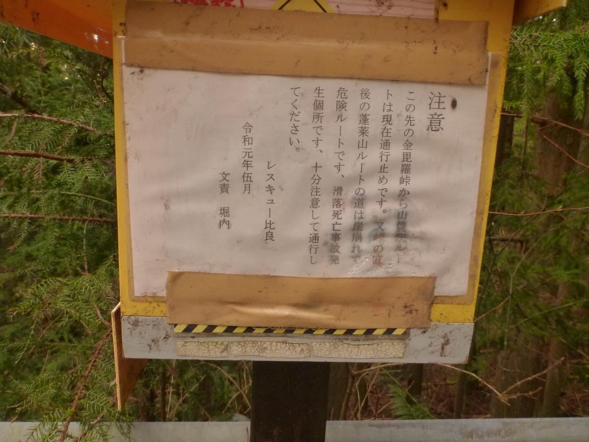 f:id:shiganosato-goto:20200328121416j:plain