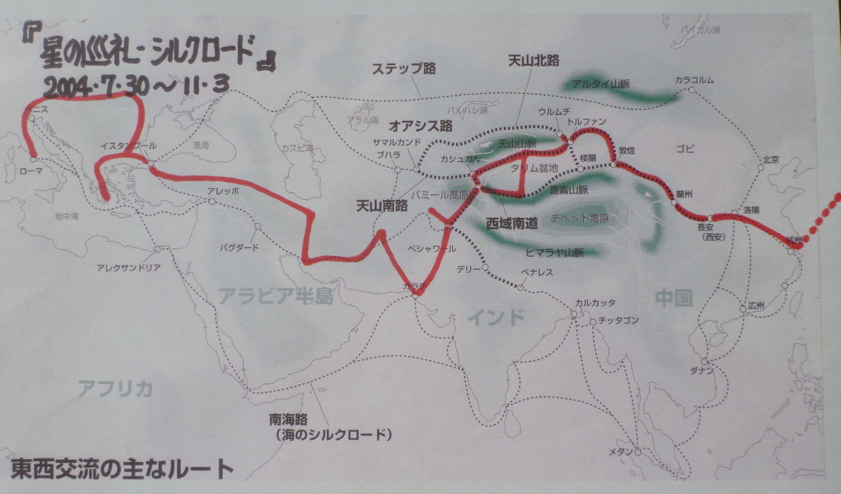 f:id:shiganosato-goto:20200415165146j:plain