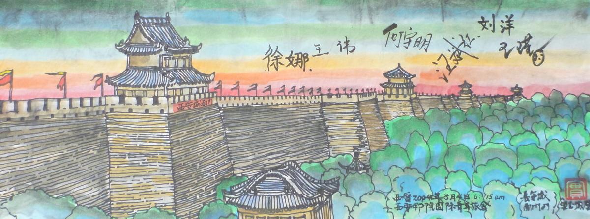 f:id:shiganosato-goto:20200415212320j:plain