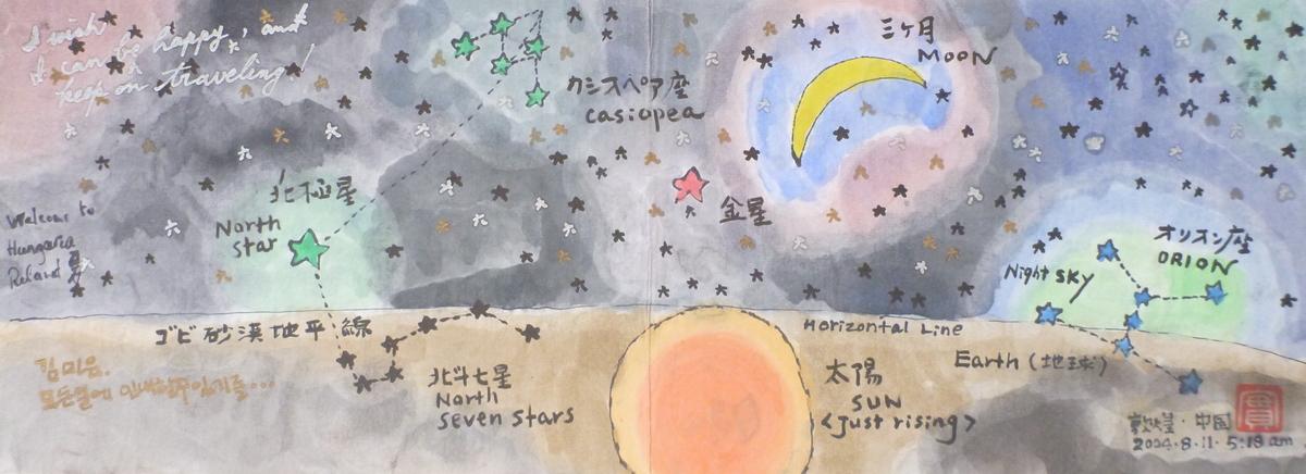 f:id:shiganosato-goto:20200416171200j:plain