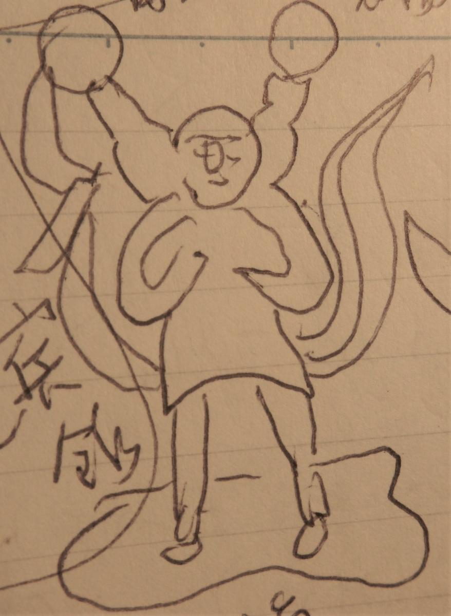 f:id:shiganosato-goto:20200416194402j:plain