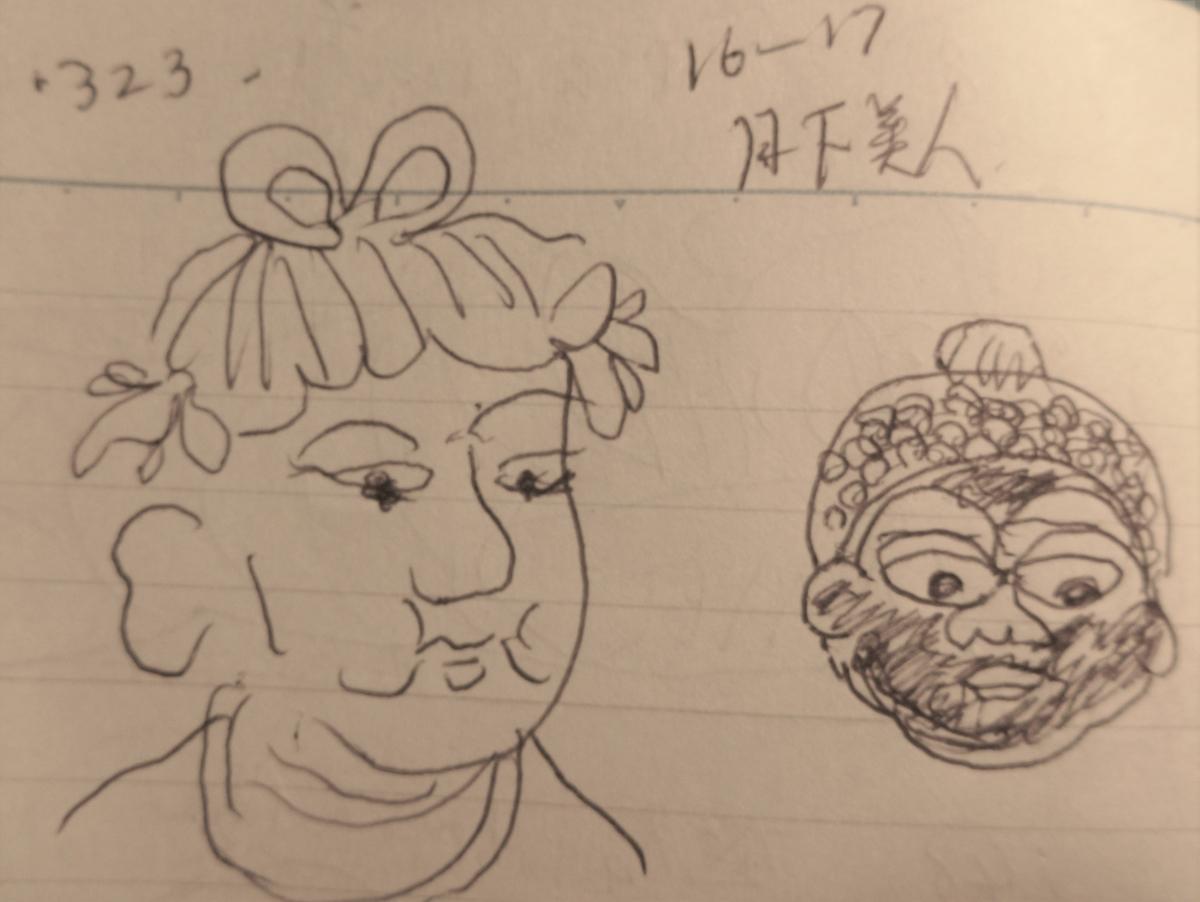 f:id:shiganosato-goto:20200416195221j:plain