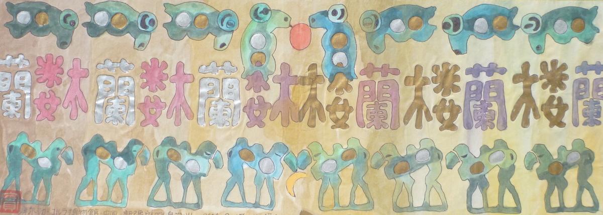 f:id:shiganosato-goto:20200417100627j:plain