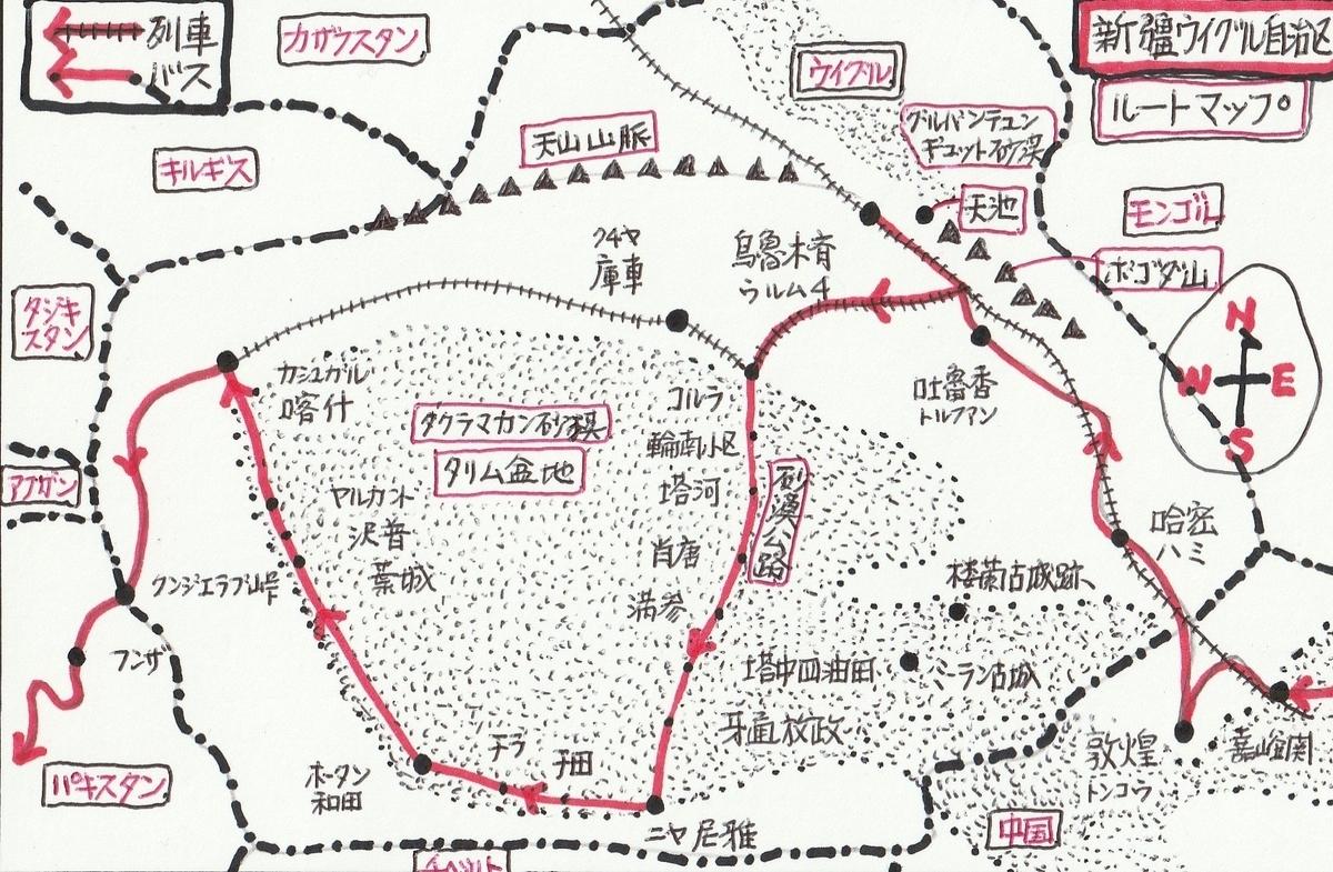f:id:shiganosato-goto:20200417104457j:plain