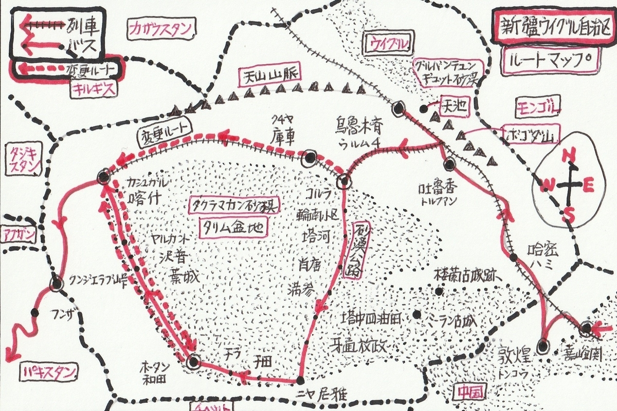 f:id:shiganosato-goto:20200417202702j:plain