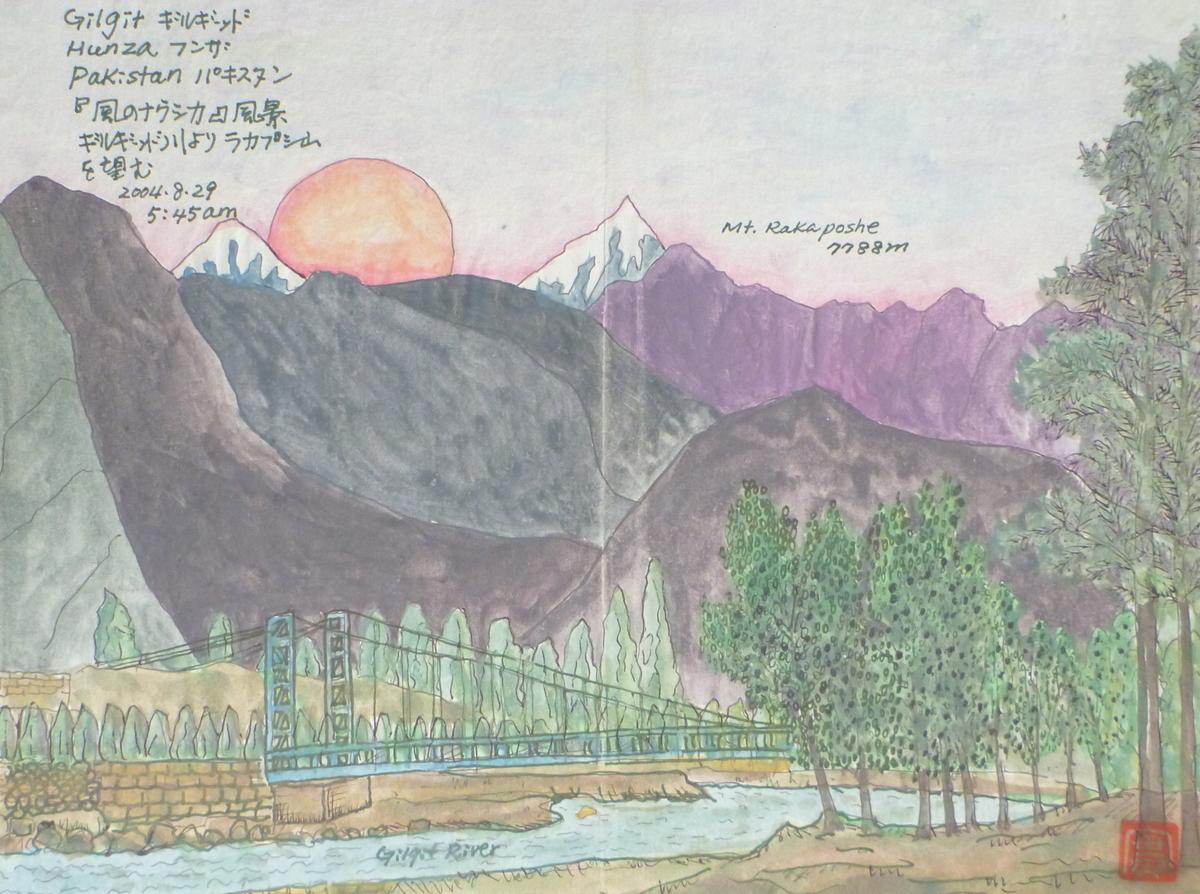 f:id:shiganosato-goto:20200428192638j:plain