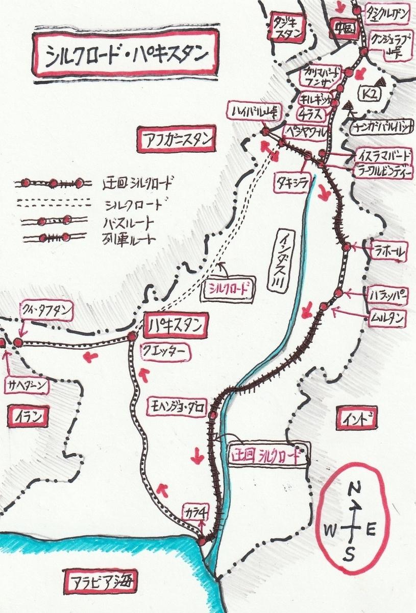 f:id:shiganosato-goto:20200518155831j:plain
