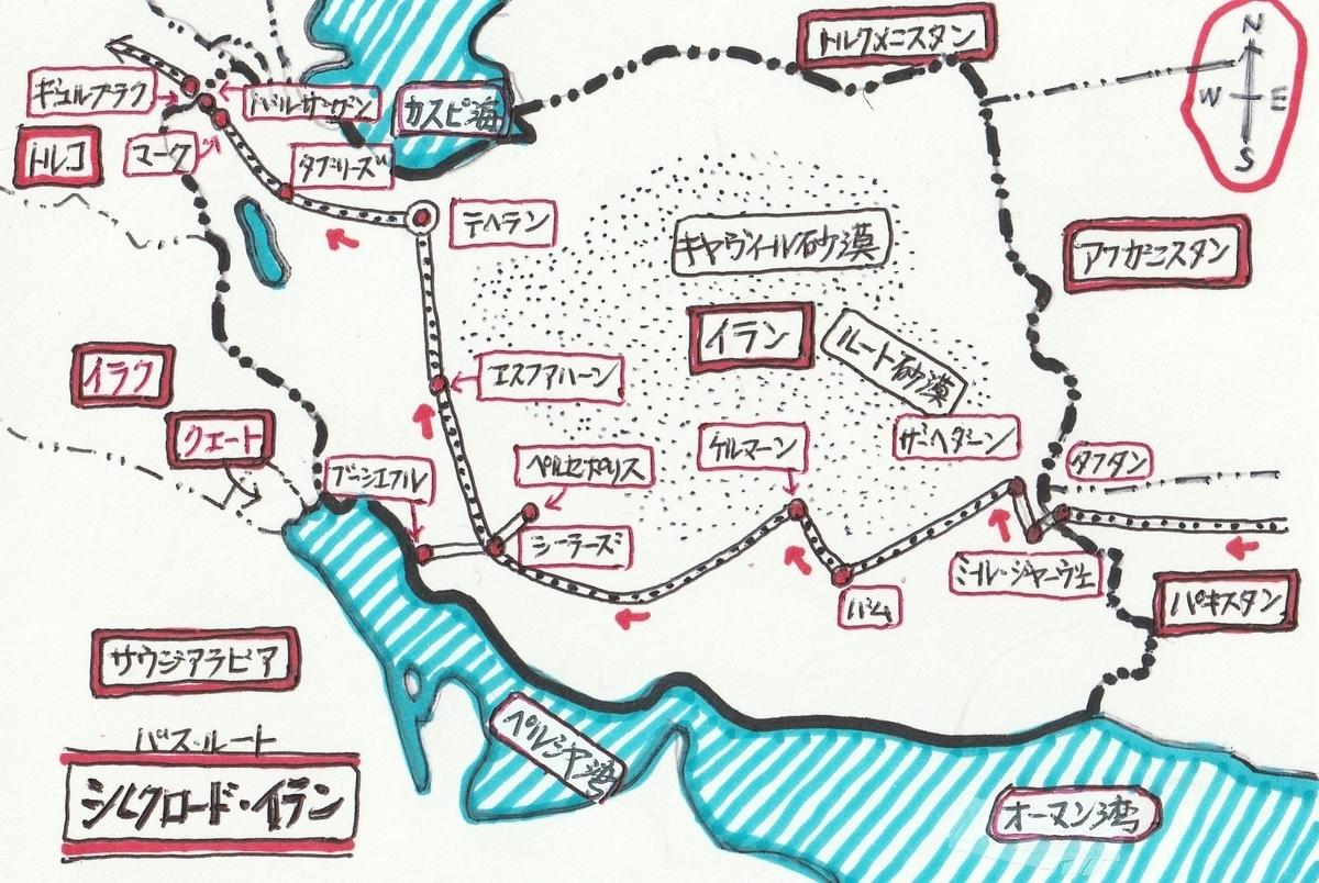 f:id:shiganosato-goto:20200613094238j:plain