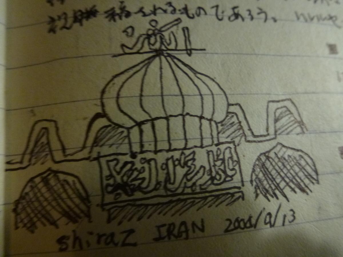 f:id:shiganosato-goto:20200613101158j:plain