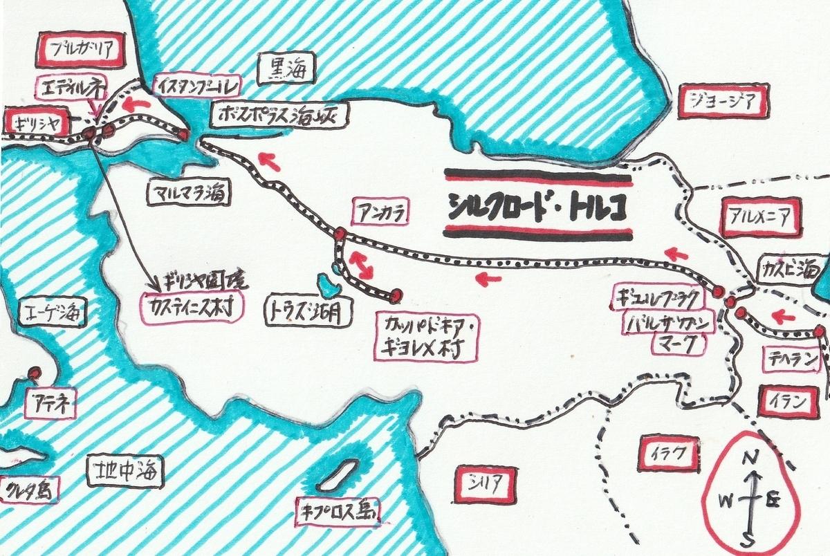 f:id:shiganosato-goto:20200710221214j:plain