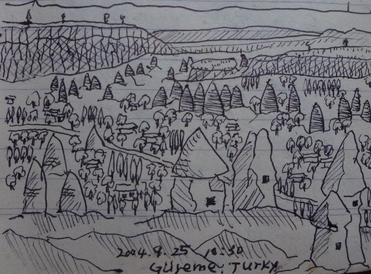 f:id:shiganosato-goto:20200711205149j:plain