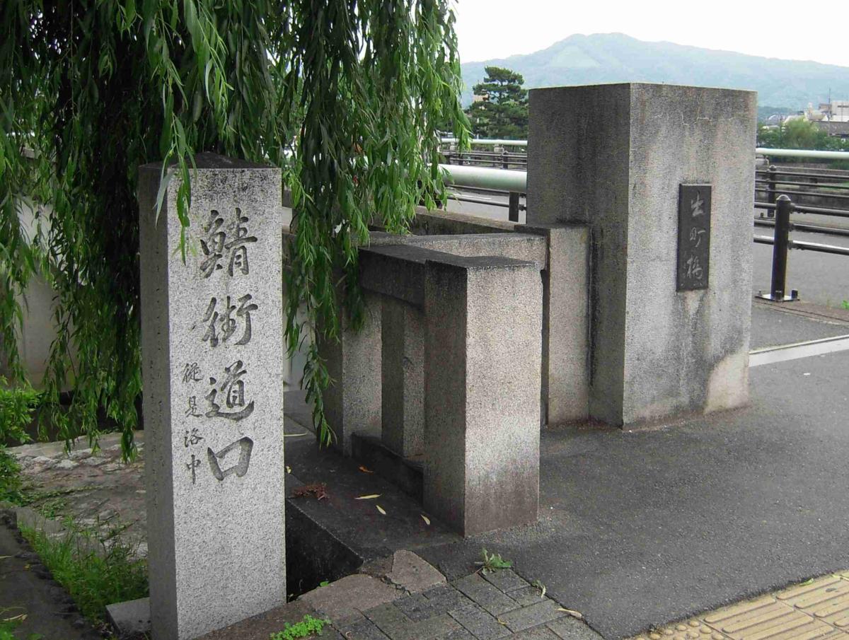 f:id:shiganosato-goto:20200730104732p:plain