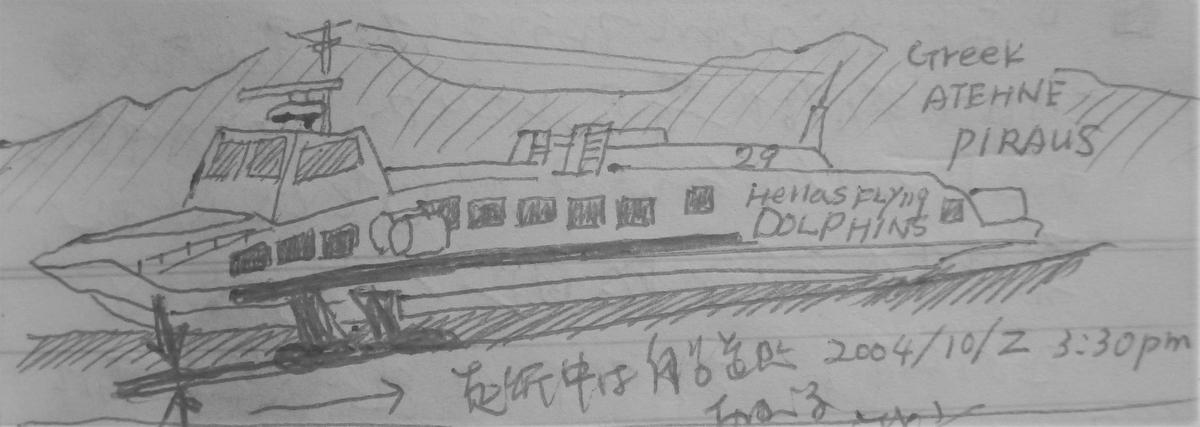 f:id:shiganosato-goto:20200814133804j:plain