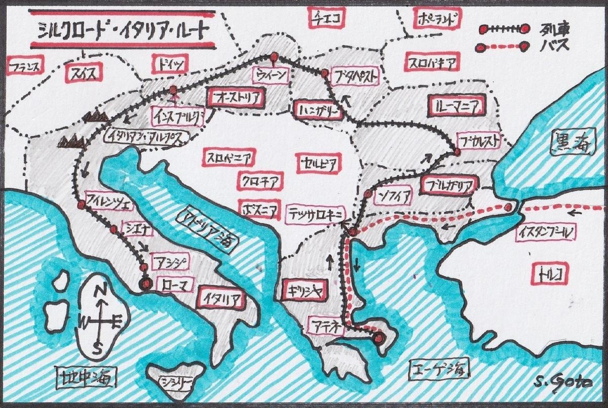 f:id:shiganosato-goto:20200913083458j:plain