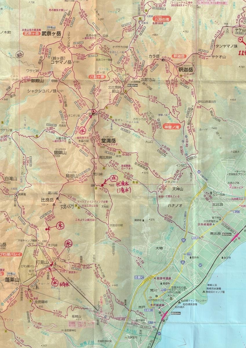 f:id:shiganosato-goto:20201003094405j:plain