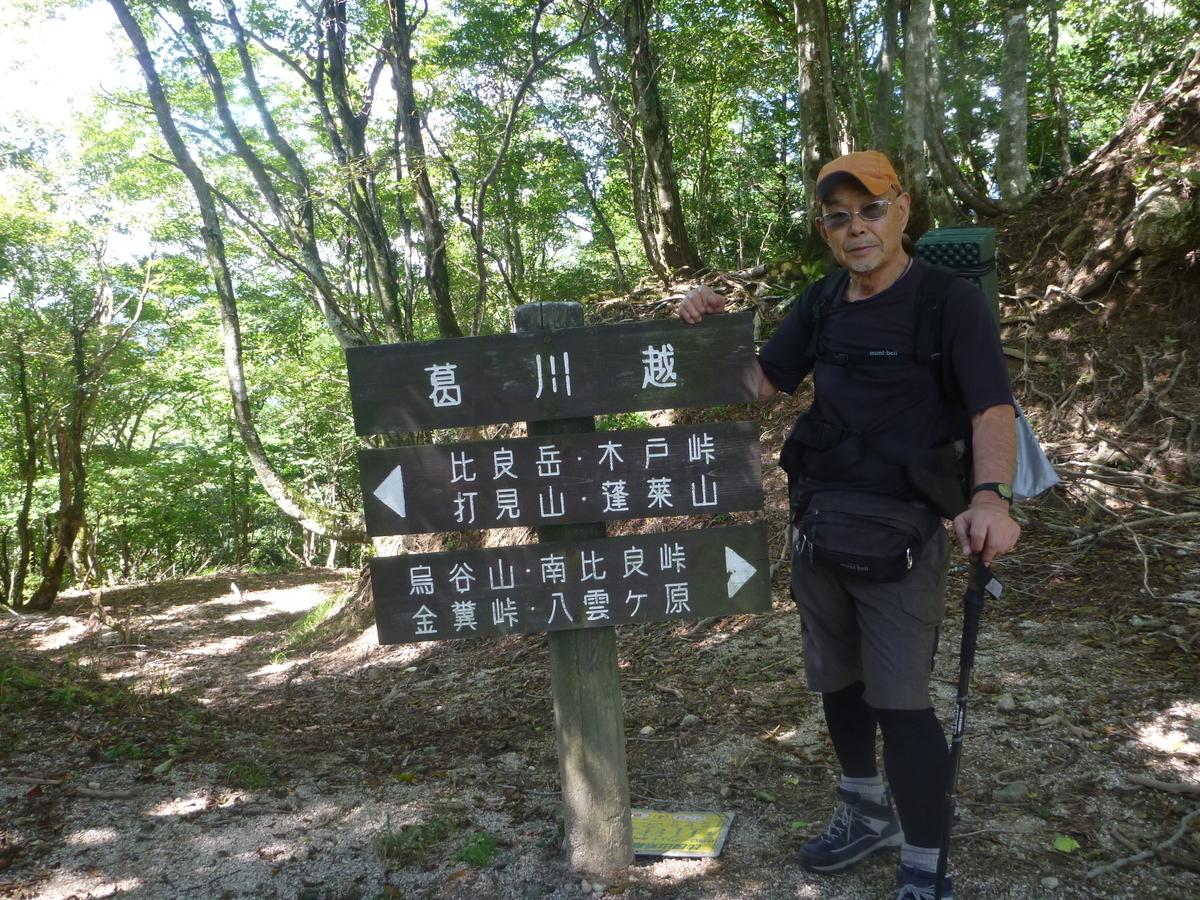 f:id:shiganosato-goto:20201003105231j:plain