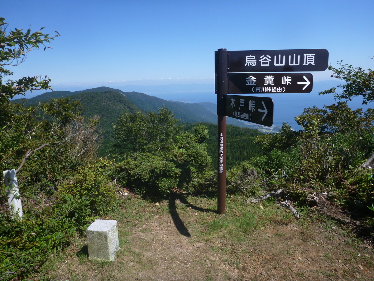 f:id:shiganosato-goto:20201003105956j:plain